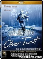 Oliver Twist (1948) (DVD) (Taiwan Version)