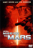 Mission To Mars (DVD) (Japan Version)