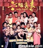 Hello Babies (2014) (VCD) (Hong Kong Version)