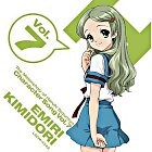 The Melancholy of Haruhi Suzumiya Character Song Vol.7 Emiri Kimidori (Japan Version)