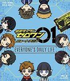 Kamen Rider Zero One SHORT ANIME EVERY ONE'S DAILY LIFE (Japan Version)