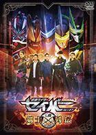 Kamen Rider Saber Spin Off Kenshi Retsuden  (DVD) (Japan Version)