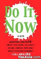 Do It,Now