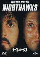 NIGHTHAWKS (Japan Version)