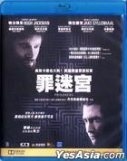 Prisoners (2013) (Blu-ray) (Hong Kong Version)