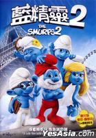 The Smurfs 2 (2013) (DVD) (Hong Kong Version)