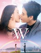 W (Blu-ray) (Set 1) (Japan Version)
