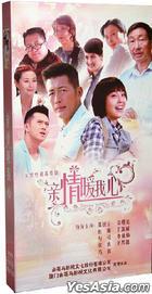 Qin Qing Nuan Wo Xin (DVD) (Ep. 1-35) (End) (China Version)