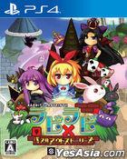 Rabbit x Rabbit Puzzle Out Stories (Japan Version)