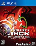 Samurai Jack: Battle Through Time (Japan Version)