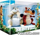 Ice Age 3: Dawn Of The Dinosaurs (DVD) (Gift Package) (Taiwan Version)