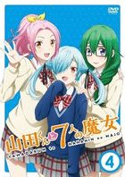 Yamada-kun and the Seven Witches Vol.4 (DVD) (Japan Version)