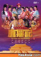 鹿鼎记 (2014) (DVD) (1-50集) (完) (台湾版)