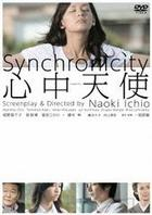 Shinjyu Tenshi (DVD) (Japan Version)