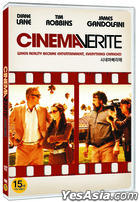 Cinema Verite (DVD) (Korea Version)