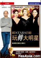 Mes Stars Et Moi  (2008) (DVD) (Taiwan Version)