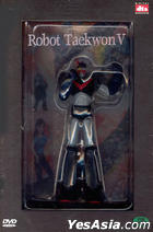 Robot Taekwon V: 30th Anniversary Digital Restored Edition (DVD) (DTS) (Special Edition) (Limited Edition) (Korea Version)