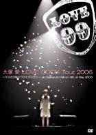 LOVE COOK Tour 2006 - Mascara Mainichi Tsukete Mascara- at Osaka-Jo Hall on 9th of May 2006 (Japan Version)