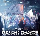 HEARTBEAT PRESENTS MIXED BY DAISHI DANCE * SOUND MUSEUM VISION (Japan Version)