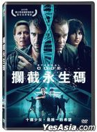 Eternal Code (2019) (DVD) (Taiwan Version)