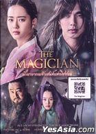 The Magician (2016) (DVD) (Thailand Version)