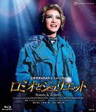 Musical 'Romeo and Juliet ' by Takarazuka Star Troupe at Takarazuka Dai Gekijo Koen  (Blu-ray)(日本版)