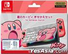 星之卡比 Front Cover + Joy-Con Silicon Cover Set for Nintendo Switch Suikomi Kirby (日本版)