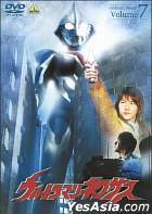 Ultraman Nexus Vol.7 (Japan Version)