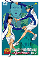 OVA The Prince of Tennis - Zenkoku Taikai Hen Semifinal (DVD) (Vol.2) (Japan Version)