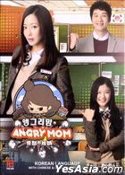 Angry Mom (2015) (DVD) (Ep. 1-16) (End) (Chinese & English Subtitled) (MBC TV Drama) (Singapore Version)