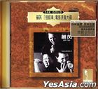 Papa, Can You Hear Me Sing? Original Soundtrack (OST) (24K Gold CD)