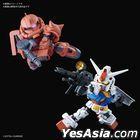 SD Gundam : Cross Silhouette RX-78-2 Gundam & MS-06S ZAKU II