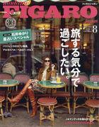 FIGARO japon 17827-08 2020