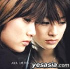MESSAGE/PERSONAL (Japan Version)