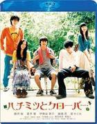 蜂蜜與四葉草 (Blu-ray) (特別版) (英文字幕) (日本版)