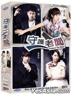 Protect The Boss (DVD) (English Subtitled) (End) (Multi-audio) (English Subtitled) (SBS TV Drama) (Singapore Version)