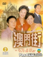 Return Of The Cuckoo (2000) (Ep.1-20) (End) (TVB Drama) (US Version)