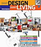 Smart Design Smart Living精明裝修個案專集