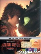 How to Train Your Dragon: The Hidden World (2019) (4K Ultra HD + Blu-ray) (Limited Collector's Edition) (Hong Kong Version)