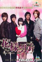 Boys Over Flowers (DVD) (Part 2) (End) (KBS TV Drama) (Hong Kong Version)