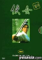 A Touch of Zen (Korean Version)