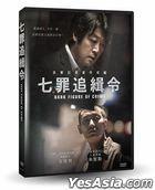 Dark Figure of Crime (2018) (DVD) (Taiwan Version)