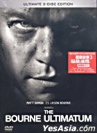 The Bourne Ultimatum (DVD) (Ultimate 2-Disc Edition) (Hong Kong Version)