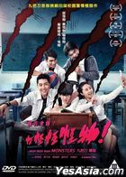 Mon Mon Mon Monsters (2017) (DVD) (English Subtitled) (Hong Kong Version)