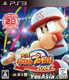 Jikkyou Powerful Pro Yakyuu 2014 (Japan Version)