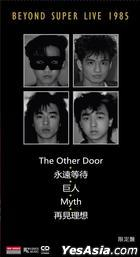 Beyond Super Live 1985 (2 x 3'CD) (限定盤)