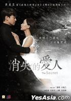 The Secret (2016) (DVD) (Hong Kong Version)