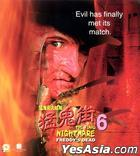 Freddy's Dead - The Final Nightmare (1991) (VCD) (Hong Kong Version)