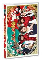 Ranma 1/2 (TV Drama) (DVD) (Japan Version)