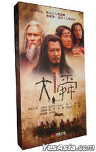 Da Shun (H-DVD) (Ep. 1-35) (End) (China Version)